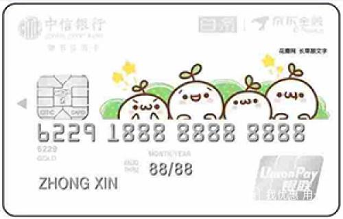 【周五狂想】又火了一波表情,你想把谁印在信用卡上?