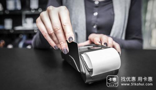 【招商银行信用卡】哪些交易不计算积分?