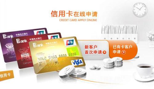 为什么网上申请信用卡额度低?
