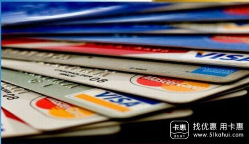 申请兴业银行信用卡需要审核多久呢?