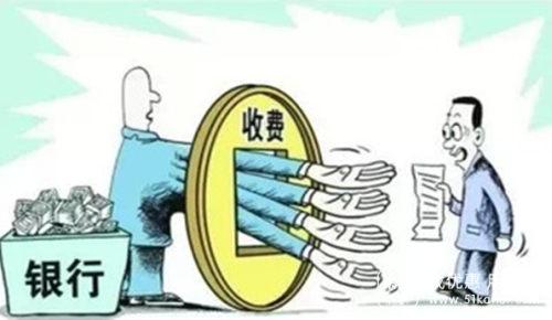 银行为什么要减免年费呢?