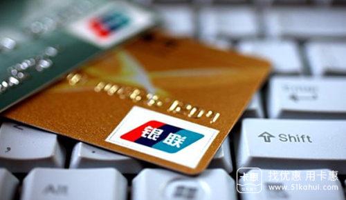 2017浦发信用卡年费是若干?