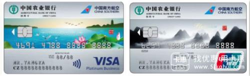 又一张航空联名信用卡来了——农行携手南航推出联名信用卡