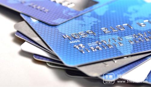 【6月申卡指南】5月这几家银行申卡通过率最高!