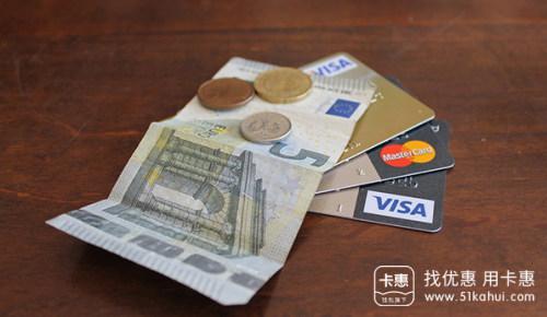 异地网申信用卡能下卡吗?异地网申信用卡有哪些注意事项?