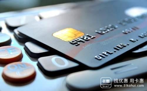 什么样的信用卡消费行为会被银行认为是套现?