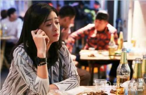 如果,樊胜美一家人有信用卡的话,会怎样?
