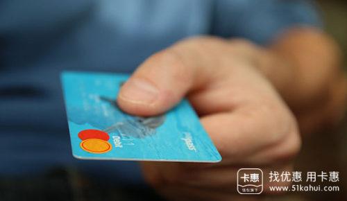 【信用卡诈骗】无业男子冒充银行高管诈骗10万余元