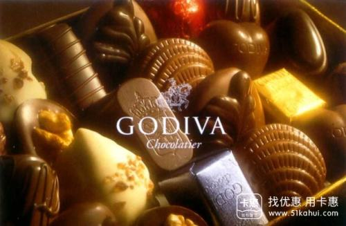 """汇丰银行""""GODIVA夏日臻享"""",这个九月,你和歌帝梵更配哦"""