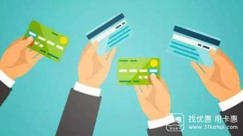 信用卡还款方式大搜罗:最适合你的信用卡还款方式是哪种?