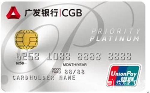 哪些信用卡值得长期拥有?向你推荐这6张!