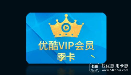 中信银行优酷联名卡惊喜上市,整整一年免费看大片!