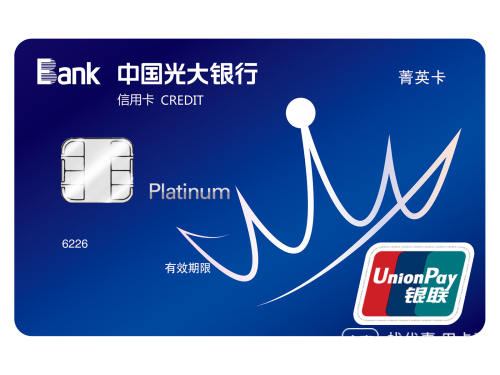 别再吐槽了,光大信用卡这么多好处,你都知道吗?