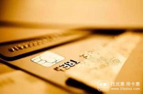 学会这些信用卡分期技巧,让你的额度飞起来!