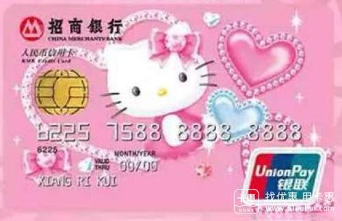 信用卡颜值排行榜,最高颜值信用卡Top5出炉!