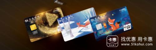 美剧刷起来,交通银行搜狐视频联名卡霸屏上市!